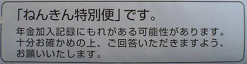 s-VFSH0007.jpg